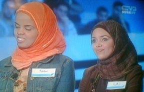 Sahra &Samiira