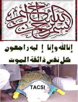 https://somaliswiss.files.wordpress.com/2007/04/innaa-lillaah-wa-innaa-ileyhi-raajicuun1.jpg