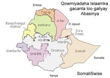 AbasinyaEthiopia