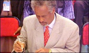http://somaliswiss.files.wordpress.com/2007/11/xil-m-qanyare.jpg