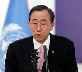 South Korea UN Chief