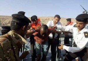 yemen-bb