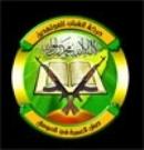 Astaanta Al-shabaab.