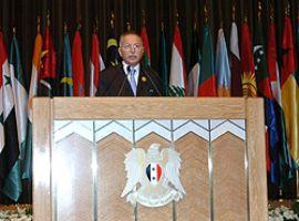 islam Conf