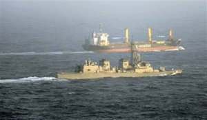 Somalia Japan Piracy