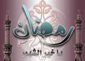 ramadan.jpg1