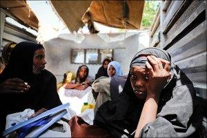 Qaxootiga yemen