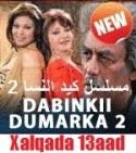 dabinkii-dumarka 2- xalqada 13-aad
