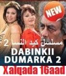dabinkii-dumarka 2- xalqada 16-aad