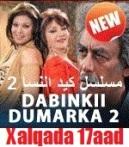 dabinkii-dumarka 2- xalqada 17-aad