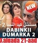dabinkii-dumarka 2- xalqada 21-aad