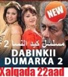 dabinkii-dumarka 2- xalqada 22-aad
