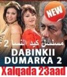 dabinkii-dumarka 2- xalqada 23-aad