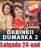 dabinkii-dumarka 2- xalqada 24-aad