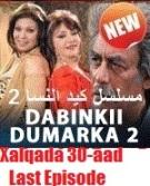 dabinkii-dumarka 2- xalqada 30-aad