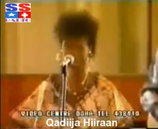 HEESTII MA OGTAHAY BY: QADIIJA HIIRAAN. | Somali News ...