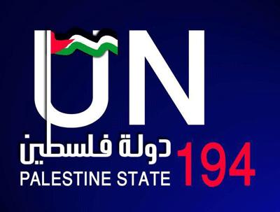 palestine_state_un194