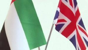 Britain iyo Imaaraad