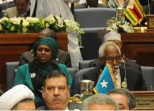 Gudoomiyaha-Baarlamaanka-ee-Shirka Arab & Afrika