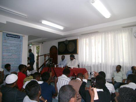Sheikh Kenyaawi