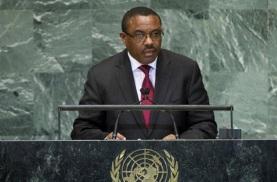 Ra'iisal-wasaaraha Ethiopia