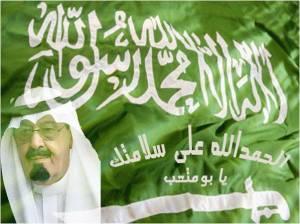 Boqor Abdalla  Saudi