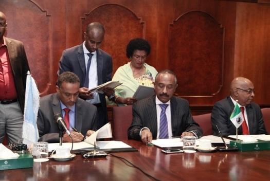 Somalia & Bankiga AU.jpg1