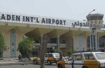 Airport Aden