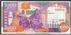 shilin Somali