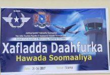 Hagidda Hawada.jpg5