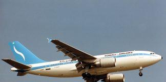 Somali Airway.jpg