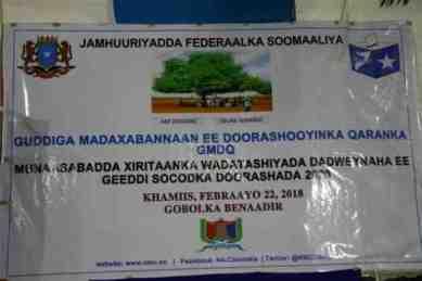 G. Doorashada.jpg1