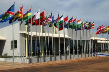 Shir Kampala